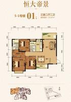 南宁恒大帝景5-1号楼01户型3室2厅2卫131.87�O