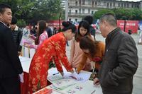 柳州荣和千千树活动图片|签到