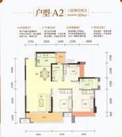 云星・钱隆世家6#A23室2厅2卫104.00�O