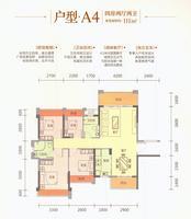 云星・钱隆世家5#A44室2厅2卫111.00�O