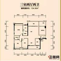 皇庭天麓湖三房两厅两卫3室2厅2卫134.95�O