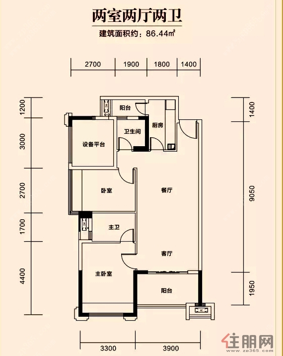 皇庭天麓湖两房两厅两卫2室2厅2卫86.44�O
