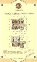 金源・天鹅湖二期浅水湾组团B7-1户型5室2厅3卫195.62�O