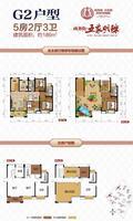 五象明珠G2户型5室2厅3卫186.00�O