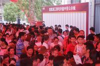 骋望天玺活动图片 现场挤满了客户