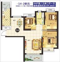 防城港・恒大御景湾14号楼04户型3室2厅1卫104.66�O