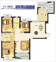 防城港・恒大御景湾14号楼03户型3室2厅2卫126.73�O