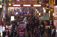 柳州万达广场活动图片|动漫冬日祭