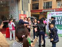 华成都市活动图片|大家正在玩游戏