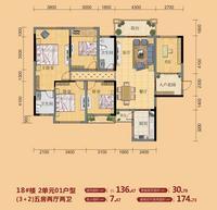 喜润金域华府18#楼2单元01户型5室2厅2卫136.47�O