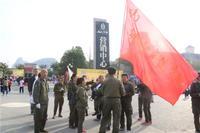柳州恒大华府活动图片|欢乐寻宝跑