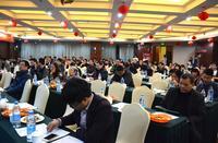天晟・湖畔书院活动图片|发布会汇聚许多客户