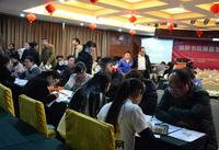 天晟・湖畔书院活动图片|客户咨询项目信息
