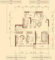 1#A户型89.63㎡3房2厅2卫