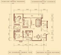 温馨七七二1#B户型137.30�O4+1房2厅2卫4室2厅2卫137.30�O