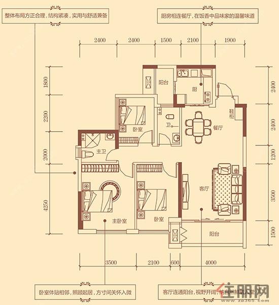 温馨七七二2#A户型89.79�O3房2厅2卫3室2厅2卫89.79―108.83�O