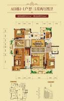 南宁万达茂A13栋1-1户型5室2厅4卫217.00�O