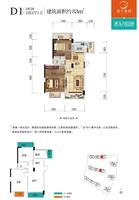 南宁奥园1#2#楼D1户型2室2厅1卫83.00�O