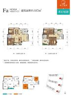 南宁奥园4#5#6#楼Fa户型4室2厅3卫187.00�O