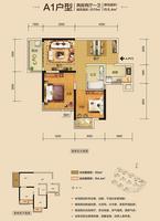 中海国际社区A1户型2室2厅1卫70.00�O