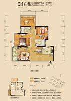 中海国际社区C1户型3室2厅2卫89.00�O