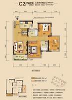 中海国际社区C2户型3室2厅2卫92.00�O
