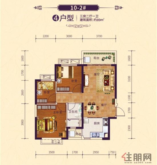 恒大御府10-2#4户型3室2厅1卫89.00―89�O