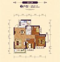 恒大御府10-2#2户型3室2厅1卫89.00�O
