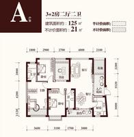 华商国际・美国城125�O3+2房的A户型3室2厅2卫125.00�O