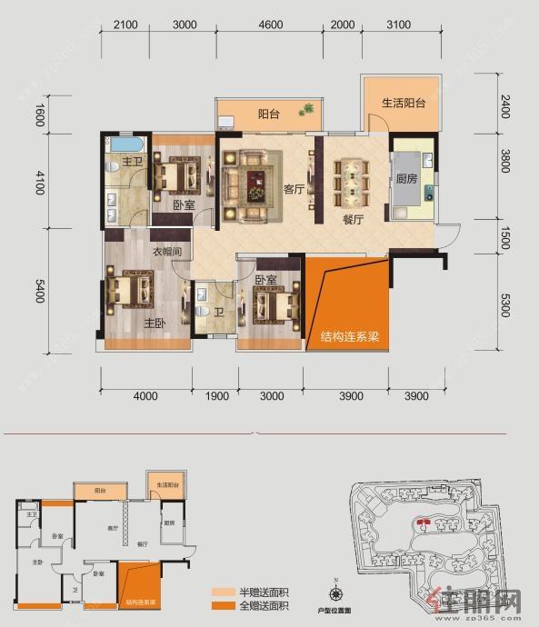 柳州荣和千千树F户型3室2厅2卫143.00―143�O