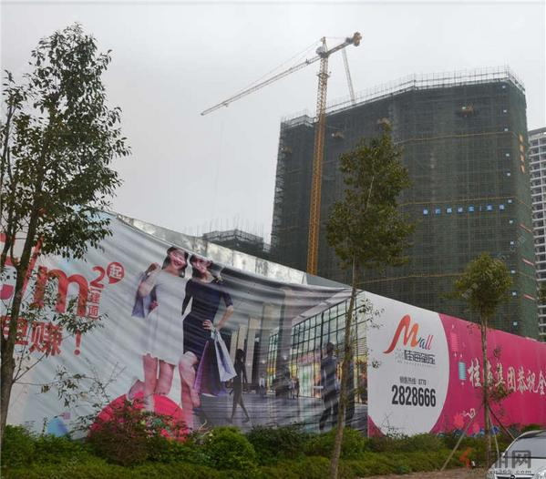 桂海世贸广场2016年3月实景图