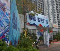 桂海世贸广场实景图|桂海世贸广场2016年3月实景图