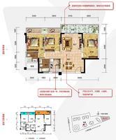 大唐・天城6#1-02户型3室2厅2卫97.00�O