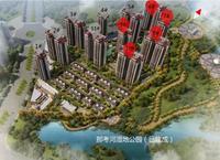 中海国际社区效果图 效果图3
