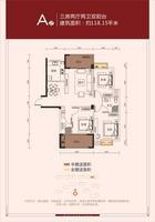 建业四季花城A2户型0室0厅0卫0.00�O