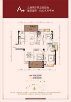 建业四季花城A3户型0室0厅0卫0.00�O
