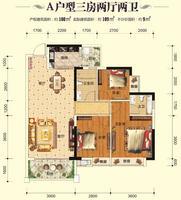 领东国际A户型3房2厅2卫 100�O3室2厅2卫100.00�O