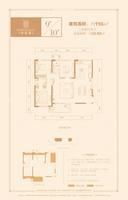 银丰・香槟郡116�O三房户型3室2厅2卫116.00�O