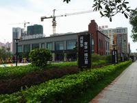 华商国际・美国城实景图|华商国际营销中心