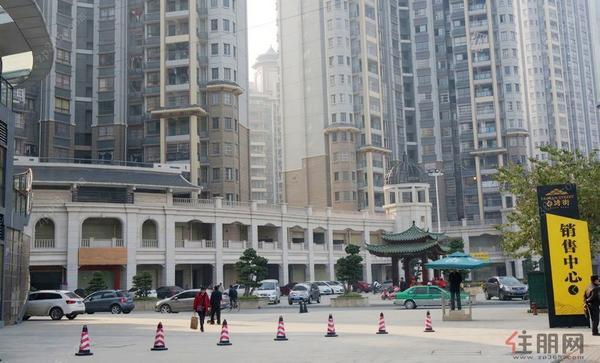 台湾街·台北中心实景