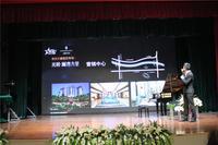 光明・澜湾九里活动图片|介绍项目信息