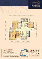 龙光普罗旺斯5号楼3+1房户型4室2厅2卫110.00�O