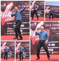 汉军・五象一号活动图片|莫总演唱《大侠大侠》