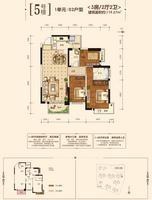 江宇都会明珠5号楼1单元02户型3室2厅2卫119.27�O