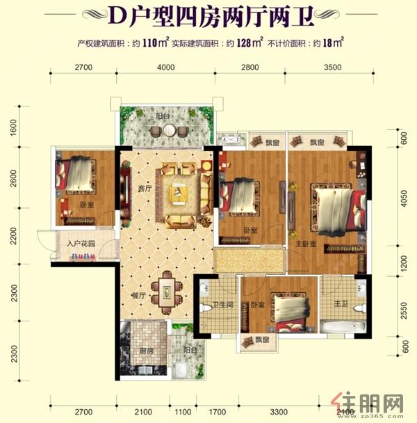领东国际D户型4房2厅2卫 108�O4室2厅2卫108.00�O