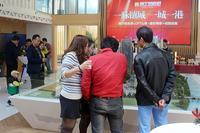 南宁信息港活动图片|客户正在咨询项目详情