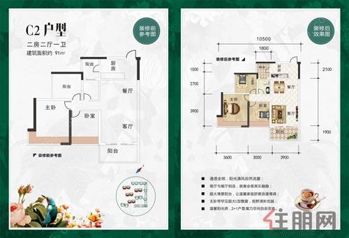 广安・公园里户型曲线--50室0厅0卫0.00�O