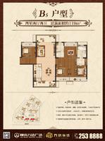 柳南万达广场户型图B54室2厅2卫119.00�O