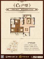 柳南万达广场户型图C53室2厅2卫103.00�O