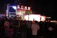 广安・公园里活动图片|IMG_5835